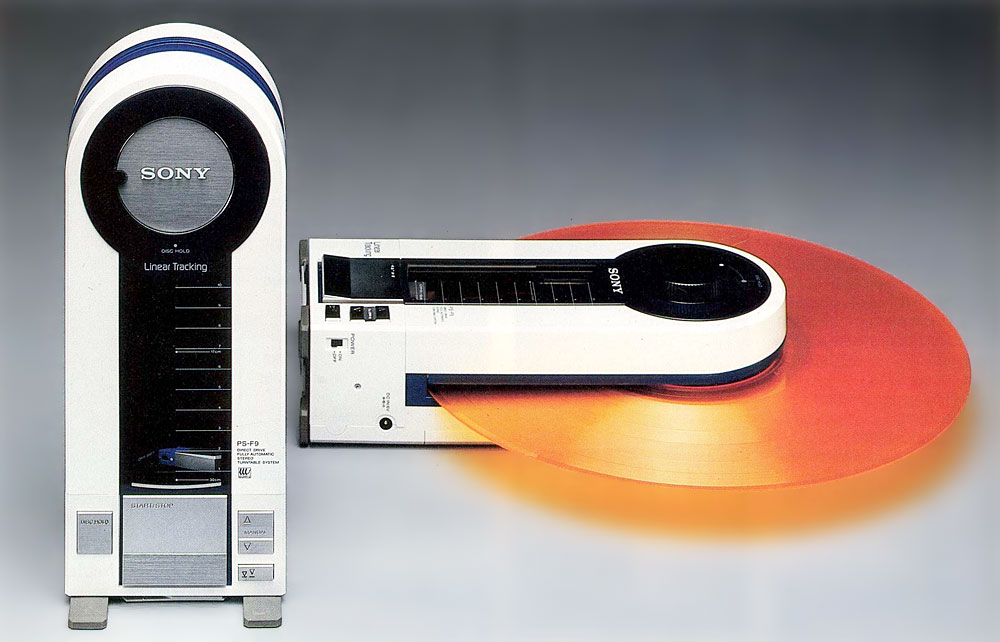 ソニー ポータブルレコードプレイヤー PS-F9 フラミンゴ