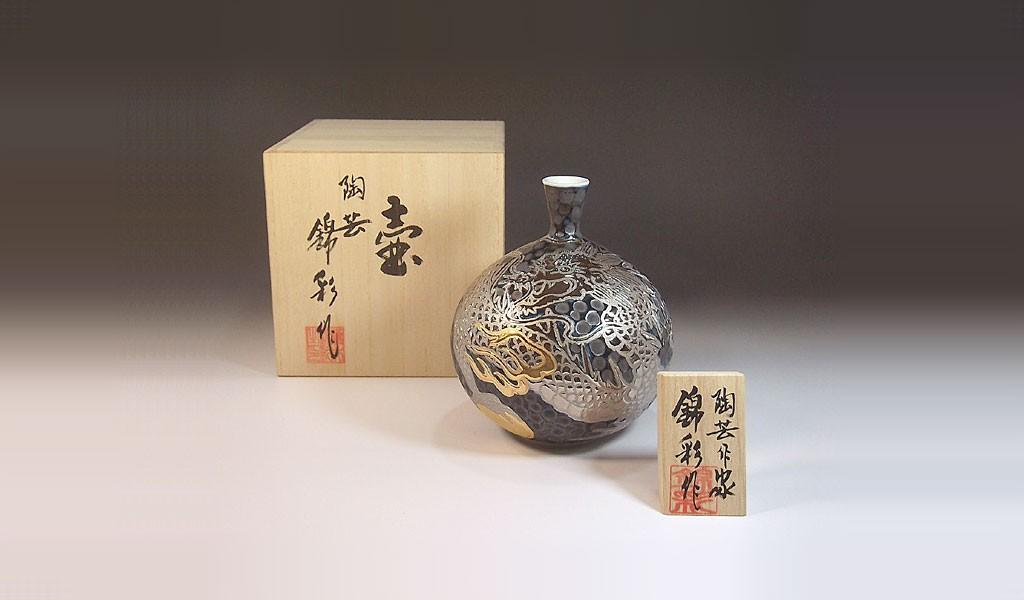 有田焼 藤井錦彩 鉄釉金彩 プラチナ彩龍絵飾り 花瓶