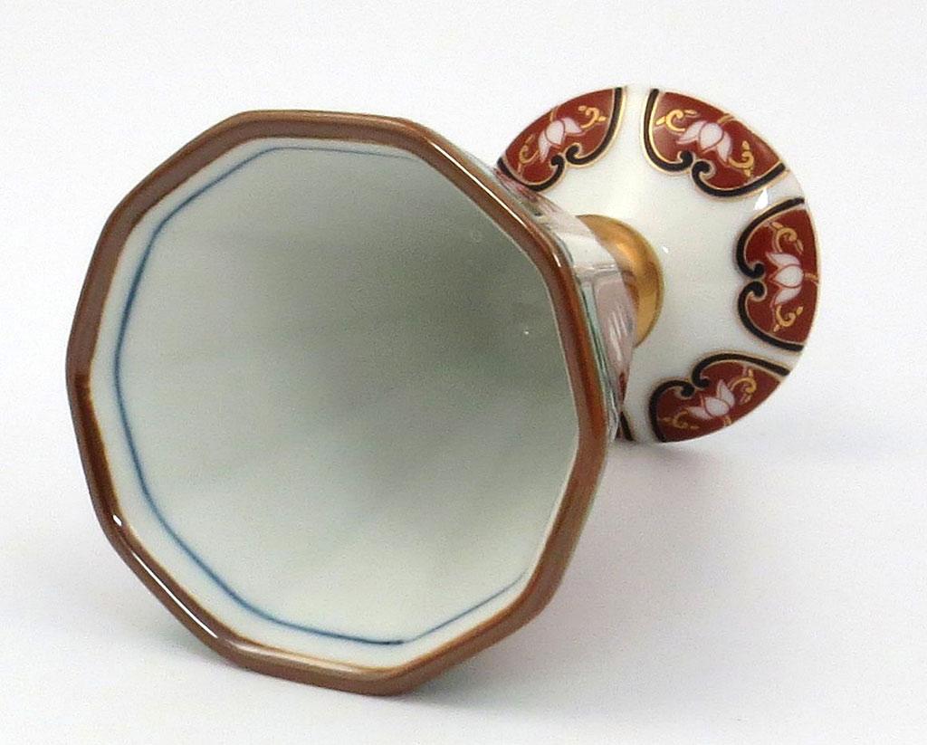 有田焼 林九郎窯 絢爛 古伊万里風 酒杯 赤濃草花