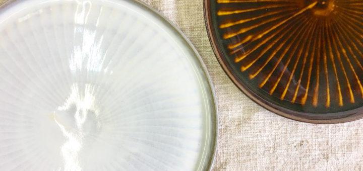 小石原焼 圭秀窯 食器