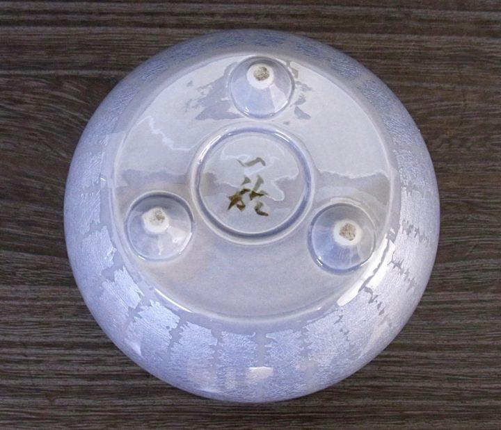 九谷焼 中田一於 香炉 紫苑釉裏銀彩
