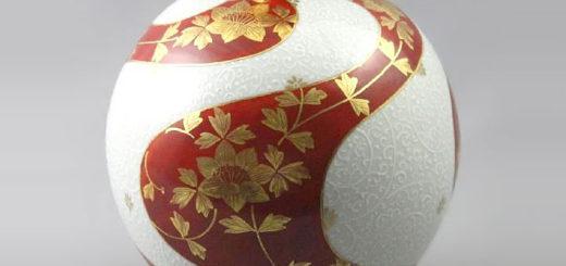 九谷焼 錦山窯 吉田美統 花唐草花瓶 (赤)