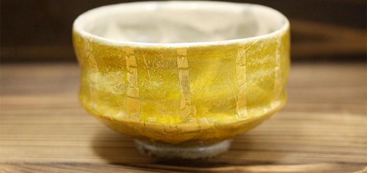 九谷焼 虚空蔵窯 抹茶碗 黄