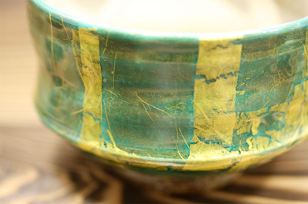 九谷焼 虚空蔵窯 抹茶碗 緑