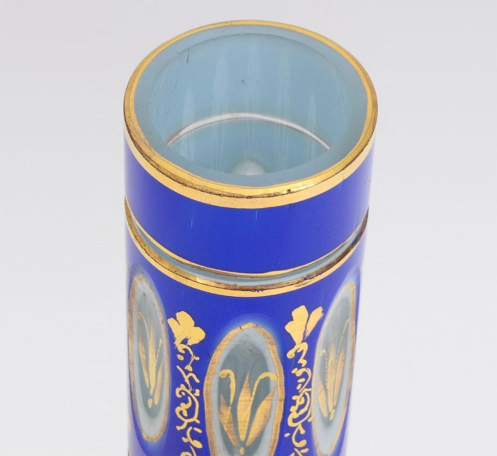 ボヘミアガラス ブルー・ホワイト オーバーレイ 花瓶 ( Bohemian Glass Blue And White Overlay Vase )