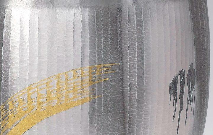 金工 大角幸枝 銀打出し花器「瀑布」
